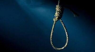 'Poor' Zimbabwean Man Attempts Suicide After Lover Falls Pregnant