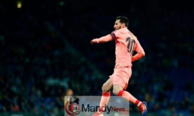 Messi Reveals His Favourite Goal In His Entire Career