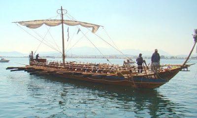 Greek-Replica-Argo