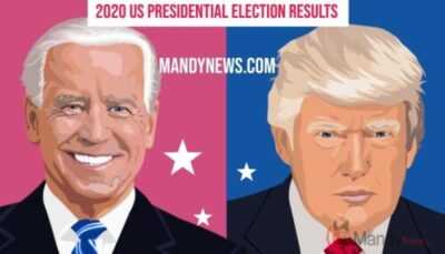 2020 us presidential election results