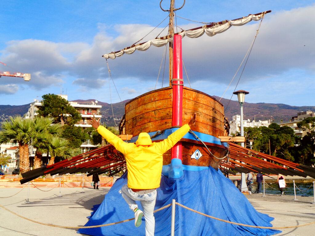 Argo Ship in Volos